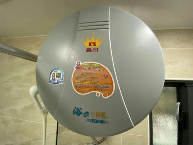 System.Web.UI.WebControls.Label,新北市林口區興林路17巷