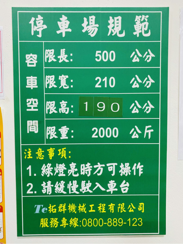 System.Web.UI.WebControls.Label,新北市林口區民族路