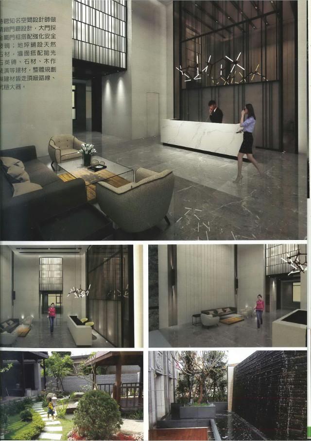 A8站雲鼎2房車9樓,桃園市龜山區文昌三街