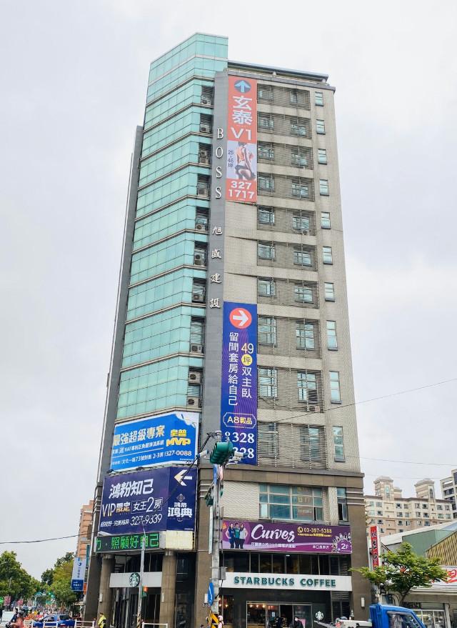 長庚商圈BOSS,桃園市龜山區文化二路