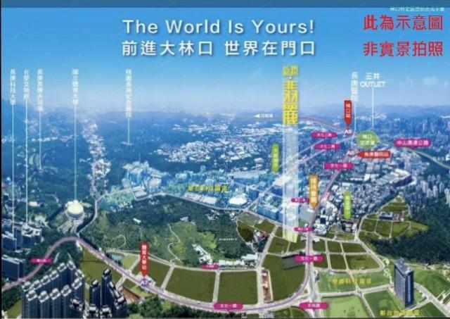 新潤翡麗高樓1房,桃園市龜山區華亞三路